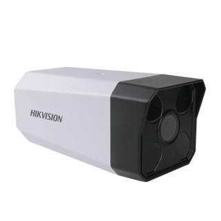 海康威视摄像头监控设备套装200万网络高清探测器红外50米带POE供电 1路不带硬盘