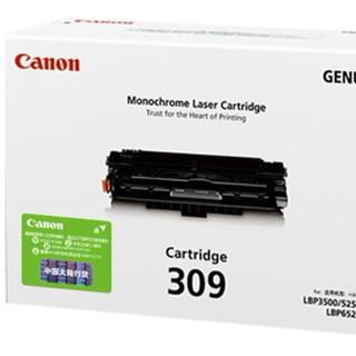 佳能(Canon)CRG-309 黑色硒鼓(适用Canon LBP3500)