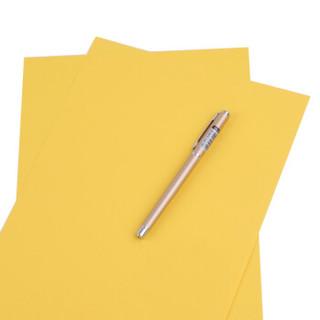 优必利 A4彩色复印纸打印纸 DIY手工折纸 120g彩纸约100张/包 7054 桔黄