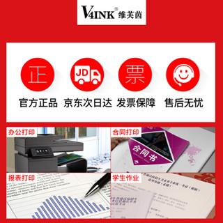 V4INK维芙茵 CP118W四色粉盒适用富士施乐CP118w CP228w墨粉CM118 228fw 116w CM115w CM225fw CP225w CP115w
