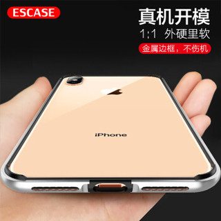 ESCASE 苹果X边框手机壳iPhonexs手机防摔保护套保护边框 加厚软内衬硬外壳 星光银