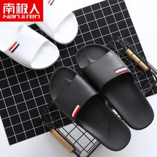 Nan ji ren 南极人 家居休闲拖鞋室内浴室防滑一字拖情侣 白色 38-39