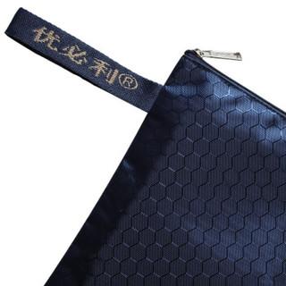优必利 防水拉链文件袋 帆布文件资料收纳袋 手提袋办公用品 学生文具袋拉链票据袋10个装 深蓝色