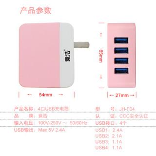 旅行无线插座4USB拓展转换器竟浩快充排插充电英标/欧标/美标/套装