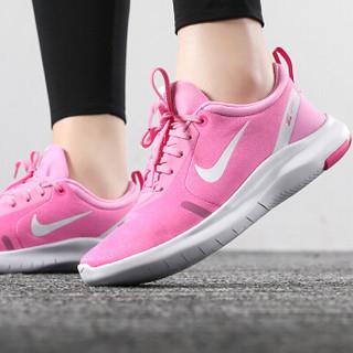 NIKE 耐克 女子 跑步鞋  FLEX EXPERIENCE RN 8  运动鞋 AJ5908-601 自然粉色 37.5码