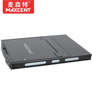 麦森特(MAXCENT)AE-1901 KVM切换器19英寸单口1口机架式折叠LCD液晶