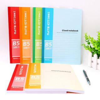欧标(MATE-IST)学生笔记本子 B5记事本 100页无线胶装 混色6本/包A0800