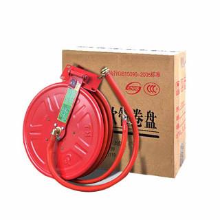 谋福(CNMF) 9935 消防器材消防水带软管卷盘20/25/30米消火栓箱自救水管水龙带(消防软管卷盘  30米 )