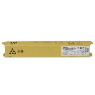 理光(Ricoh)MP C3000 黑色碳粉盒 适用于MP C3000/C2500