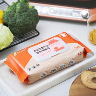 三仕达厨房湿巾 重油污厨房用纸湿巾纸厨房吸油纸带密封盖50片*3包