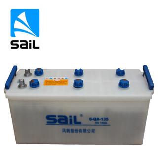 风帆(sail)汽车电瓶12V120AH蓄电池6-QA-120中重型货车轻卡大巴工程机械发电机组以旧换新门店自提