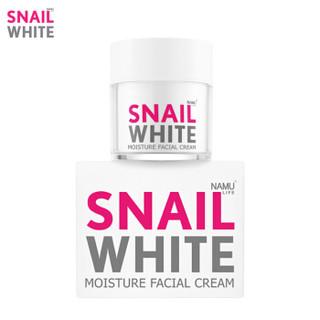 SNAIL WHITE 泰国蜗牛霜+妆蕾RAY金色面膜套装  泰国原装进口 补水保湿面膜面霜