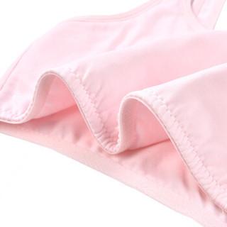 DORA THE EXPLORER 少女内衣发育期防凸点学生运动小背心   DRBR128-粉色 80A