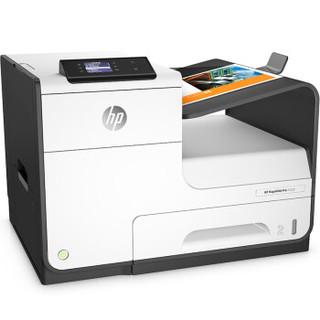 惠普(HP)PageWide Pro 452dn 页宽高速彩色打印机 广州市内免费安装 一年保修 452DN