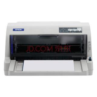 爱普生(EPSON)LQ-735KII 82列经典型平推票据打印机增强版   全国联保三年