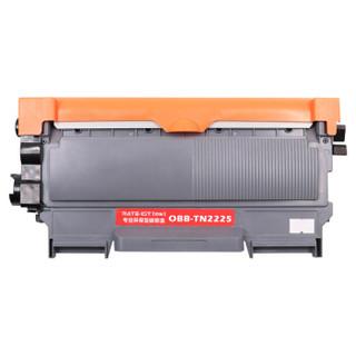 欧标(MATE-IST)激光碳粉盒硒鼓OBB-TN2225适用 HL-2220/2230等多型号打印机