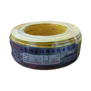 TONGHUI 山东同辉线缆 国标线缆 耐火电线NH-BV1.5 双色 100米/盘 此价格为1盘的价格 保检测
