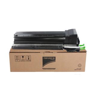 映美佳 AR203ST粉盒 复印机墨粉盒 适用夏普AR1818 1820 2618 2818 2718N 2820N 2918 2921