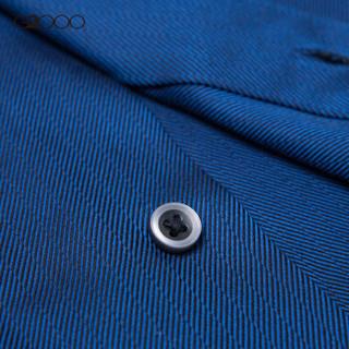 G2000男装易烫防皱酒红色衬衫长袖 2018夏季新款商务纯棉修身衬衣83140401 深蓝色/78 09/175