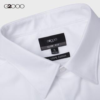 G2000男装易烫防皱酒红色衬衫长袖 2018夏季新款商务纯棉修身衬衣83140401 白色/00 01/160
