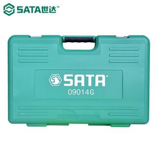 世达 SATA 120+8件6.3x10x12.5MM系列汽车维修综合组套 09014G
