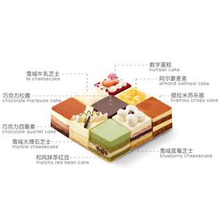 诺心 LECAKE 环游世界聚会生日蛋糕 10-12人食