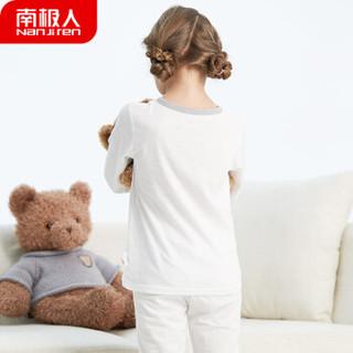 南极人Nanjiren儿童家居服内衣套装男童女童纯棉睡衣中大童空调服宝宝长袖衣服 米白色 130