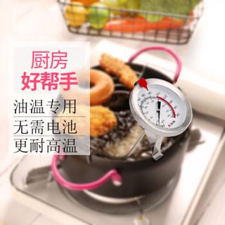 志高(Chigo)厨房食品油温计油炸温度计烘焙水温计测食物奶温油温表加长款 ZG-8017(白色)