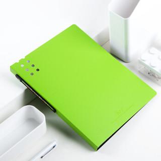 飞兹(fizz)40页A4磨砂资料册/彩色文件册/插袋文件夹 绿色FZ102014