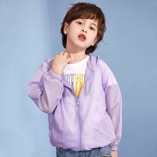 一贝皇城童装儿童夏季男童外套薄款2019新款韩版皮肤衣潮衣1119206011 浅蓝色140cm