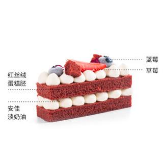 贝思客 一见倾心蛋糕心形 水果蛋糕300g