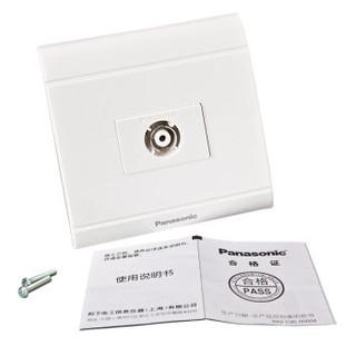 松下( Panasonic) 开关插座面板 有线电视插座面板 单电视墙壁弱电插座 佳典纯系列86型 WMS301 白色