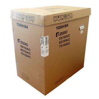 东芝(TOSHIBA)FC-6516AC多功能彩色数码复合机 A3激光双面打印复印扫描 e-STUDIO6516AC+同步输稿器+装订器