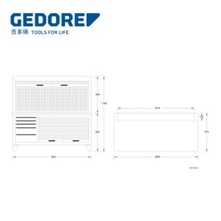 吉多瑞 (GEDORE)  BR 1500 LH 工作台 H1790xW2000xD875mm 6618210