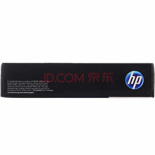 HP 惠普 CF350A 硒鼓 黑色