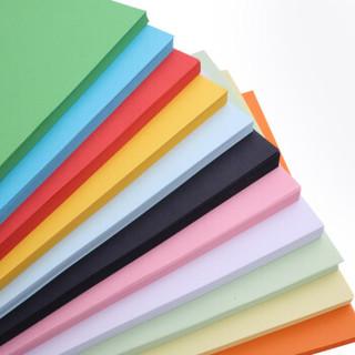 优必利 A4彩色复印纸打印纸 DIY手工折纸 120g彩纸约100张/包 7054大红