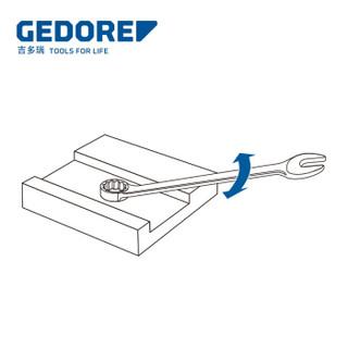 吉多瑞 (GEDORE) 7 两用扳手 薄款公制4,5mm 6081060