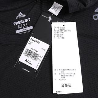 adidas 阿迪达斯 男子训练系列 男 FreeLift CC 短袖 黑色 CW3927 A2XL