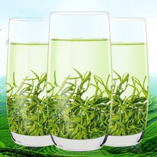 天旭 绿茶茶叶 2019新茶 茶叶散装 高山绿茶 2罐共500克 日照充足云雾茶 罐装250g*2罐