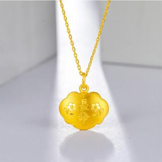周六福珠宝 999足金长命百岁宝宝锁包黄金吊坠 不含链AB042649 约2.4g