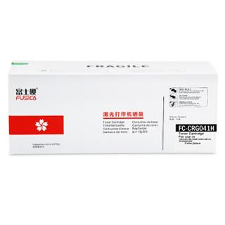 富士樱 CRG-041H 大容量硒鼓 专业版适用佳能Canon LBP312x MF525dw MF525x LBP312dn 黑色打印机墨粉盒