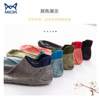 猫人Miiow袜子男士袜子潮男船袜舒适吸汗透气低筒短袜男士棉袜 船袜5双装 均码