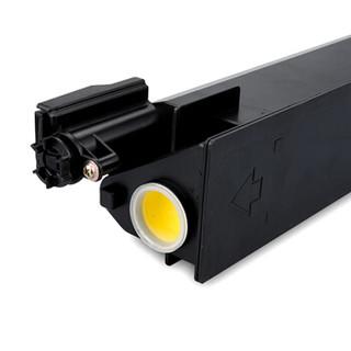 得印(befon)PLUS BF-TN210Y黄色墨粉盒 TN312(适用美能达Bizhub C250/C252/C250P/C252P/C300/C352)
