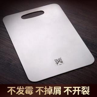 金钥匙(GOLDEN KEY)304不锈钢 菜板砧板家用切菜板擀面板水果蔬菜辅食案板(中号) GK-ZB250T