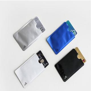 梧桐安安 NFC屏蔽卡套 防消磁银行身份证卡套 防RFID扫描防盗刷铝箔卡套  10个装