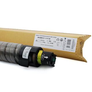 富士樱 MPC3501C 黑色墨粉盒 适用理光Ricoh Aficio MP C3501/C3001 大容量碳粉盒