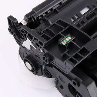 国际BF-CF287A硒鼓(适用于惠普M506dn M506n M506X M501 M527z M527dn M527f M527c)
