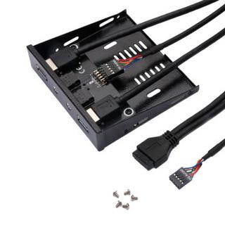 魔羯(MOGE)MC20025 前置软驱位 电脑DIY配件 老电脑升级机箱USB扩展 软驱位面板USB3.0*2+AUDIO音频口