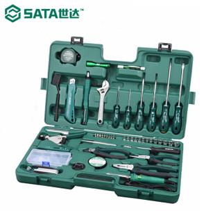 世达 SATA 56件电讯维修组套 09536
