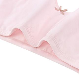 DORA THE EXPLORER 少女内衣发育期防凸点学生运动小背心棉质 抹胸  DRBR129-粉色 70A